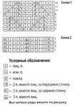 Превью sweater02-02-shema (294x422, 28Kb)