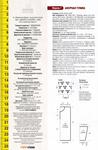 Превью 1 (10) (458x700, 320Kb)
