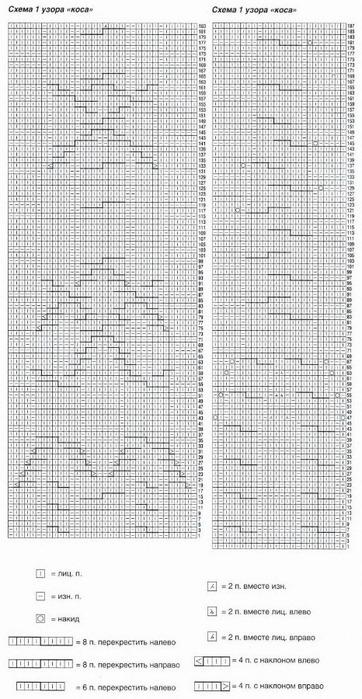 пим3 - копия (362x700, 106Kb)
