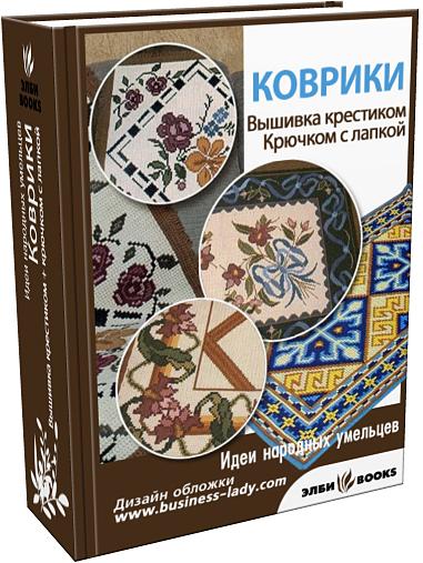 4433838_obltkachestvokovriki300 (381x507, 197Kb)