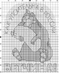 Превью как упоительна в россии ветчина - схема (570x700, 248Kb)