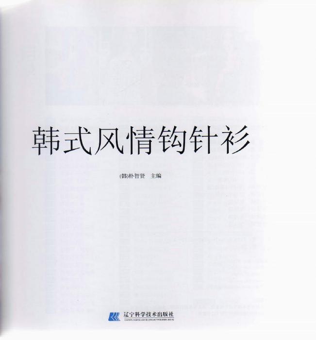 img003 (651x700, 196Kb)