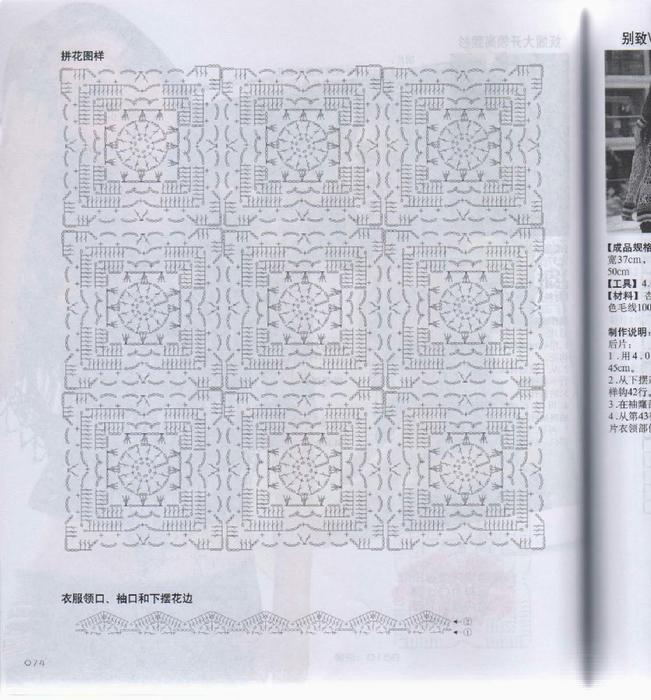 img076 (651x700, 443Kb)