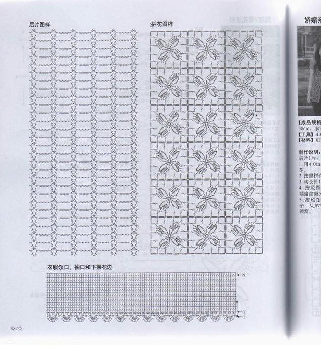 img078 (651x700, 500Kb)