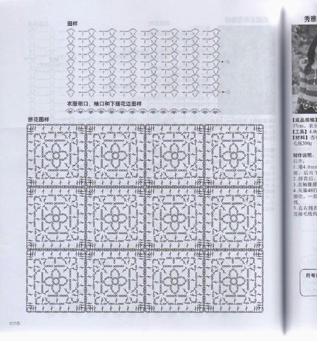 img080 (651x700, 510Kb)