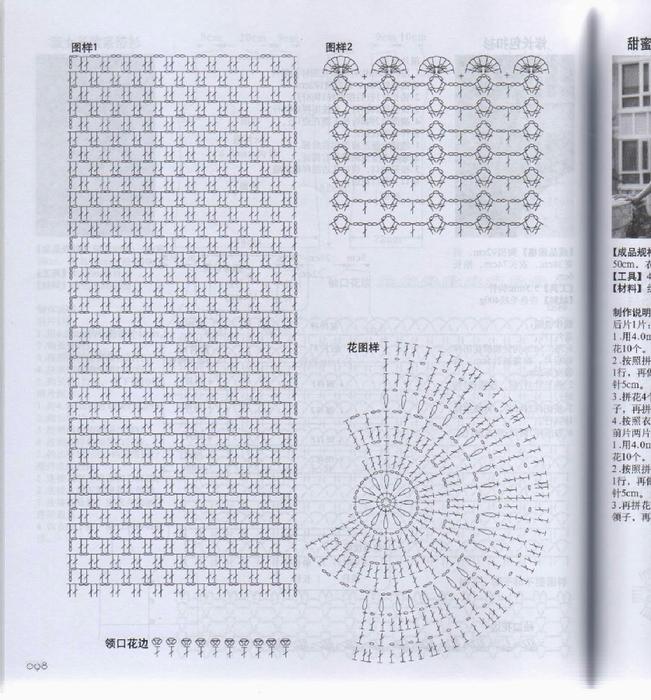img100 (651x700, 485Kb)