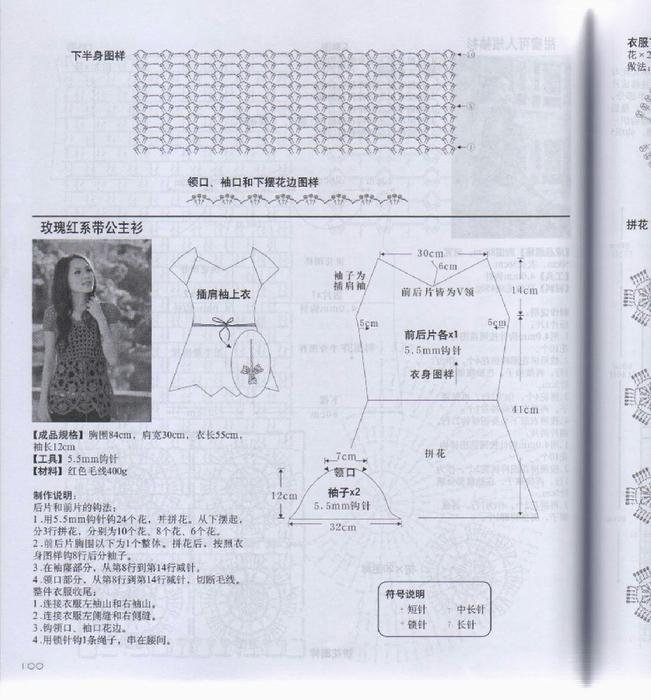 img102 (651x700, 398Kb)