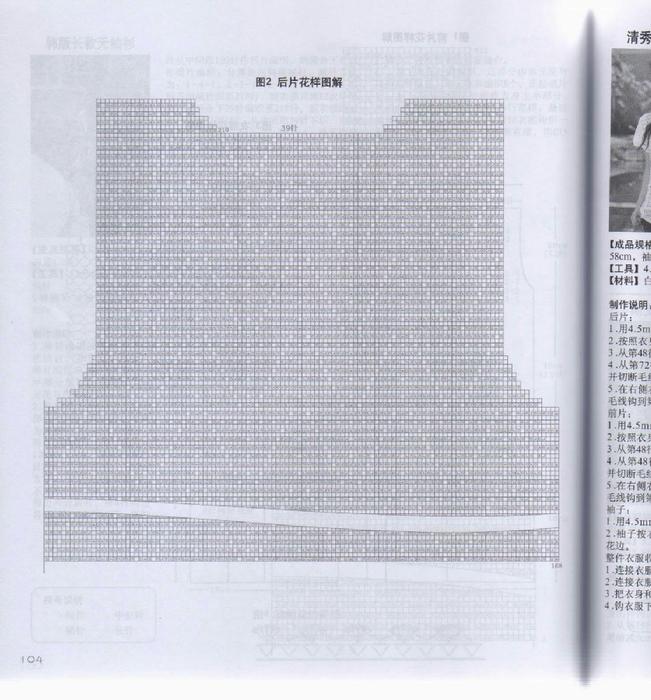 img106 (651x700, 443Kb)