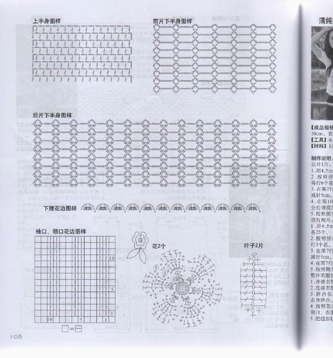 img110 (651x700, 445Kb)