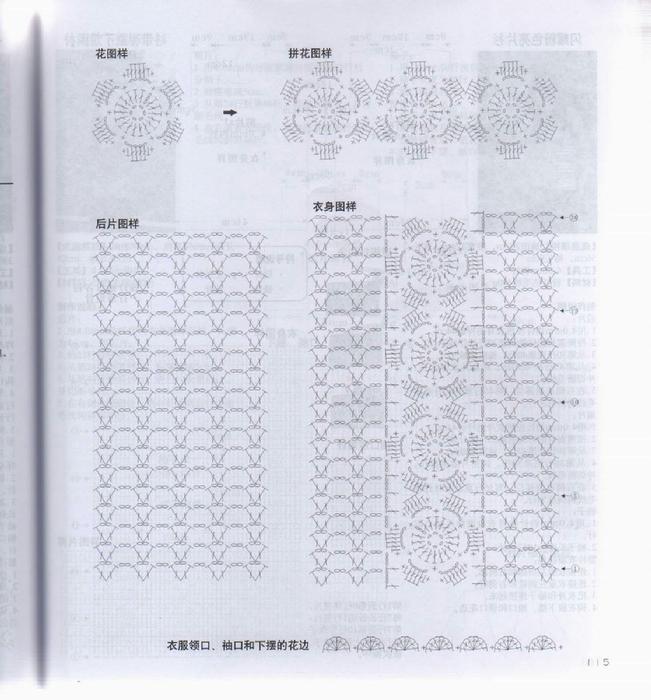 img117 (651x700, 370Kb)
