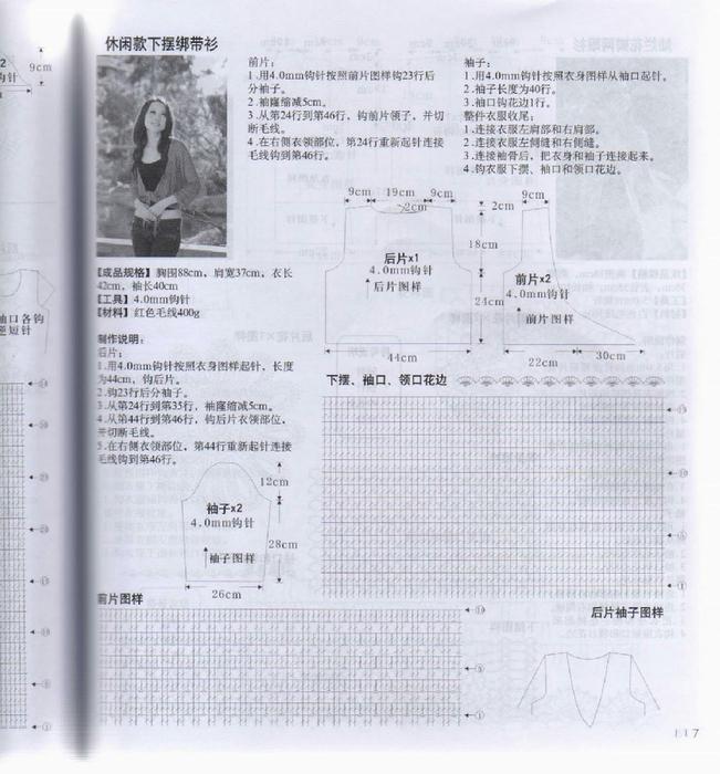 img119 (651x700, 413Kb)