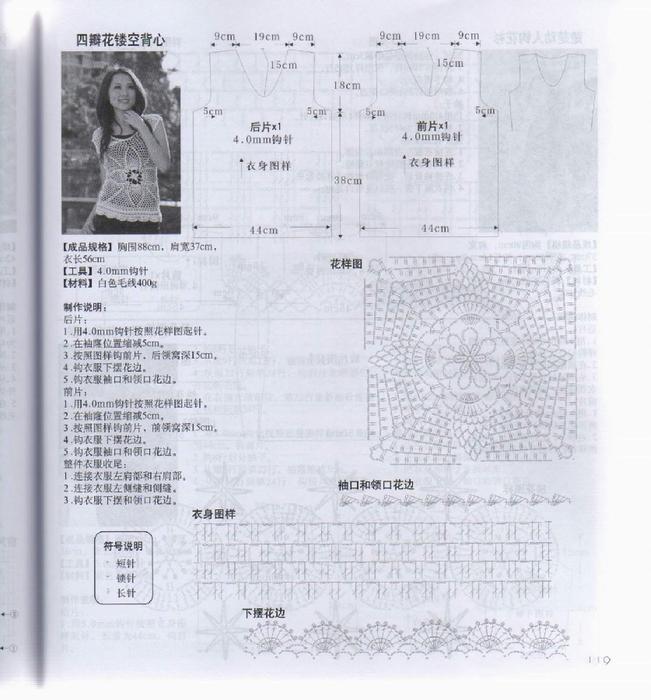 img121 (651x700, 379Kb)