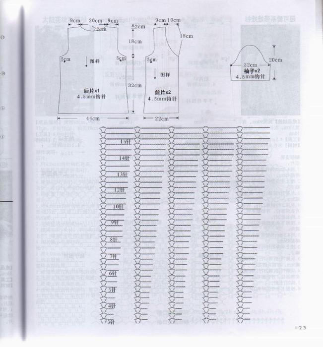 img125 (651x700, 374Kb)