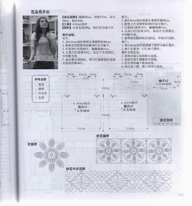 img129 (651x700, 405Kb)
