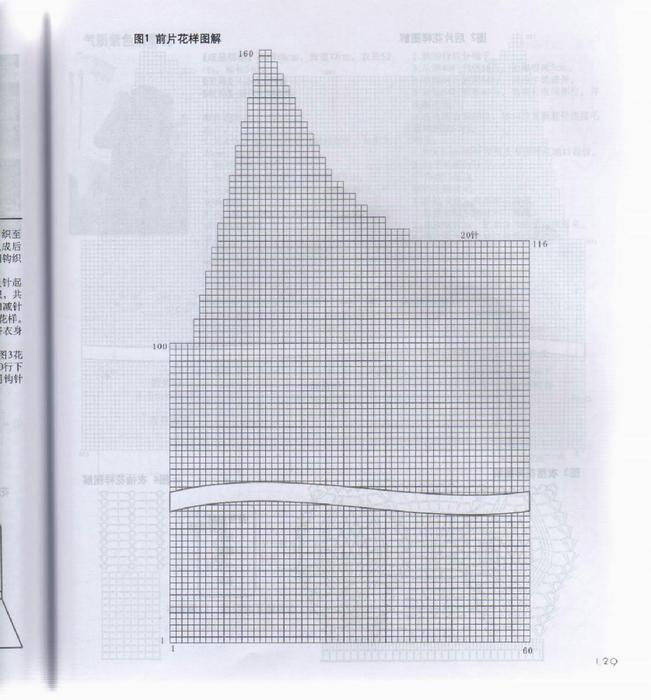 img131 (651x700, 382Kb)