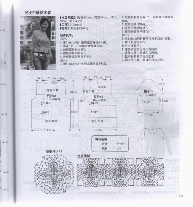 img135 (651x700, 403Kb)