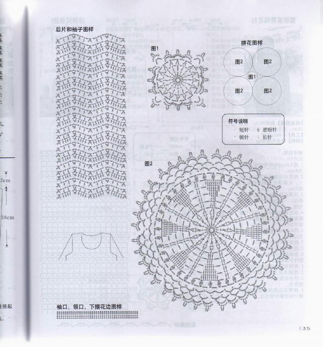 img137 (651x700, 428Kb)