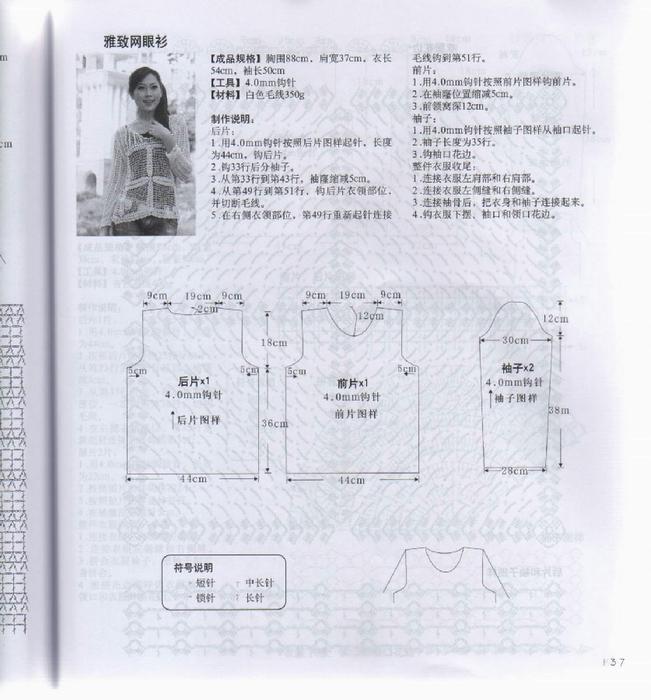 img139 (651x700, 366Kb)