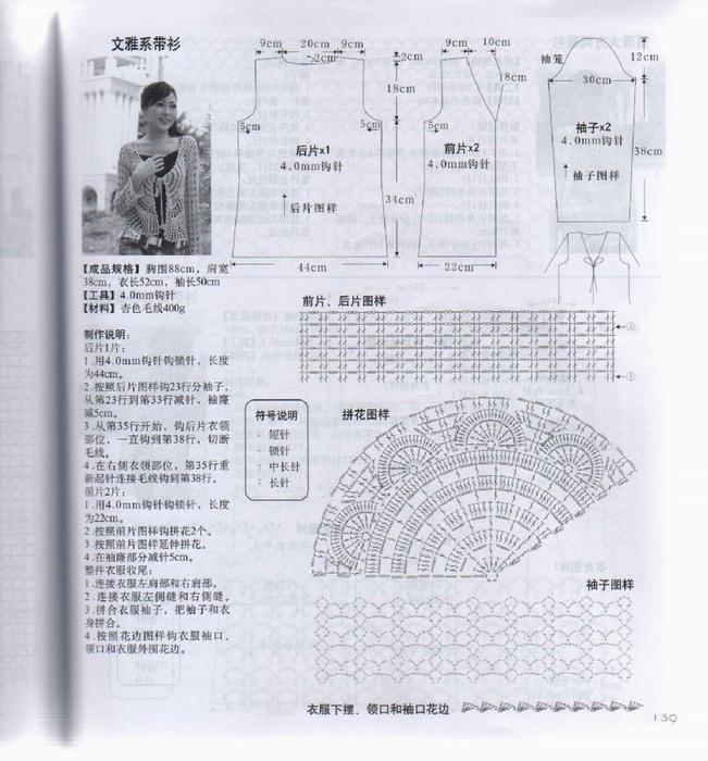 img141 (651x700, 415Kb)