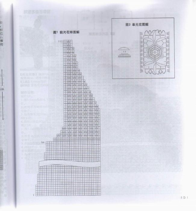 img153 (651x700, 339Kb)