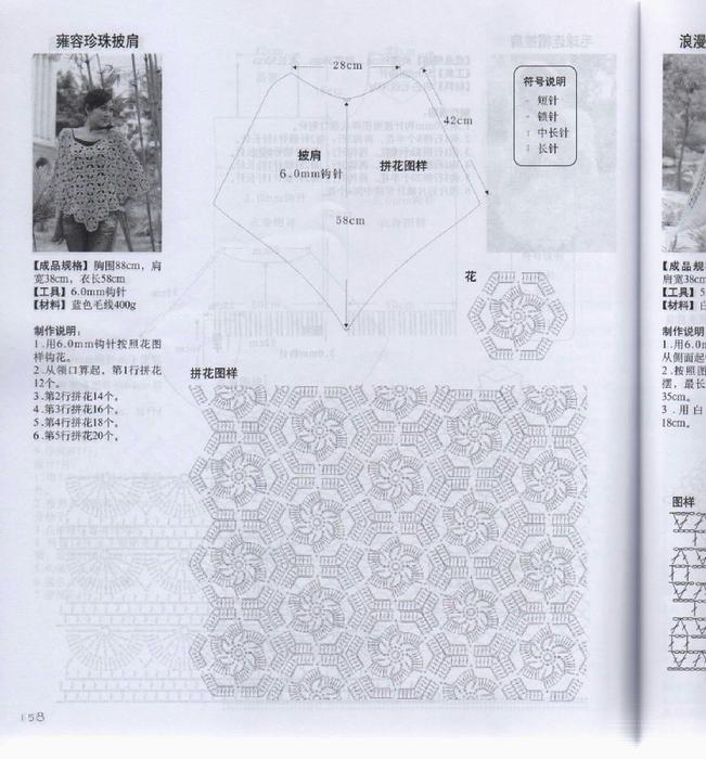 img160 (651x700, 416Kb)