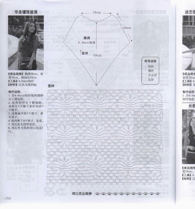 img168 (651x700, 425Kb)