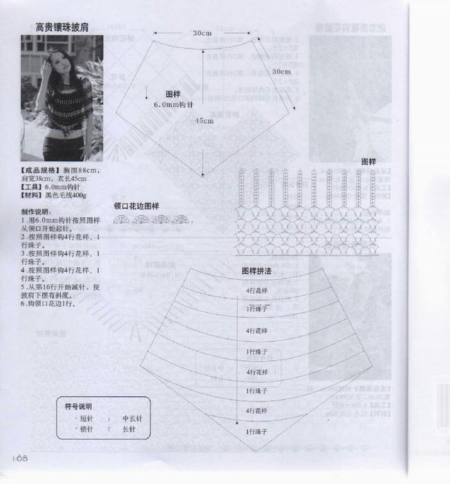 img170 (651x700, 347Kb)