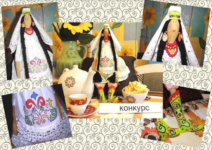164Сшить национальный татарский костюм своими руками