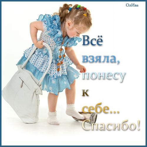 79163924_73651733_vsyo_vzyala (500x500, 87Kb)