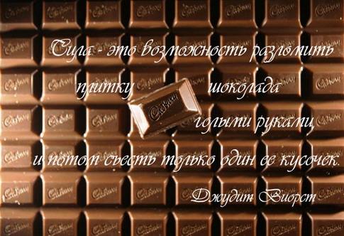 citata1 (485x332, 86Kb)