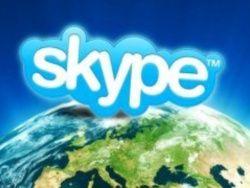 Скайп (250x188, 11Kb)