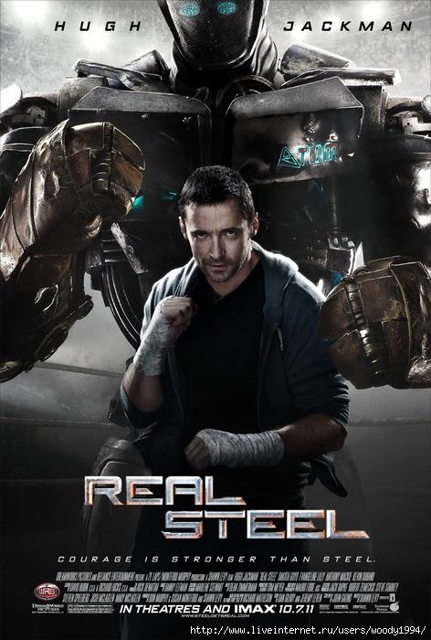 Живая сталь (472x700, 229Kb)