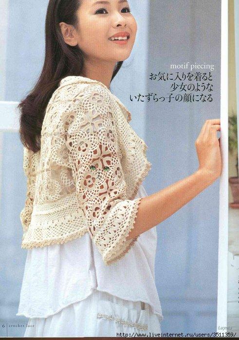 Описание: из японского журнала вязание крючком.
