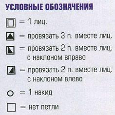 diana_11_09_10_sh2_800_800 (236x236, 15Kb)