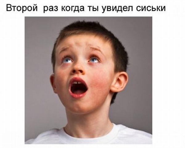 raz_02 (600x480, 24Kb)