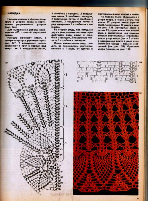 11 схема и описание (516x700, 766Kb)