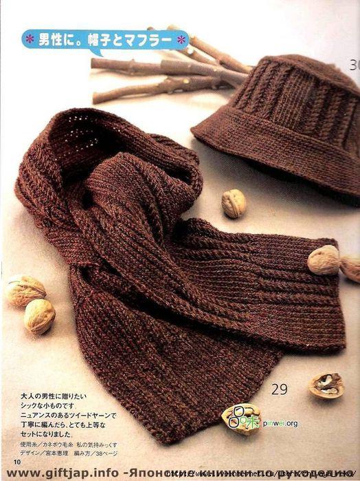 Crochet Ondori0011 (524x700, 257Kb)