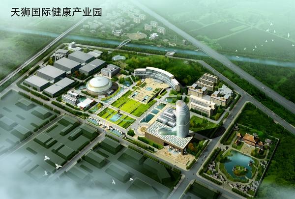 Tiens Nemzetközi Egészségügyi Ipari Park (600x405, 232Kb)