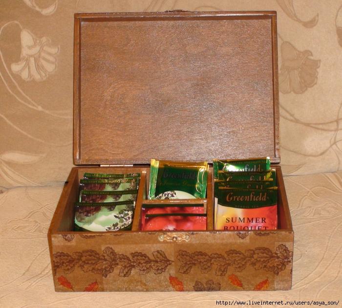 Чайная коробка в коробке своими руками - Коробка для чая - Самое интересное в блогах - LiveInternet