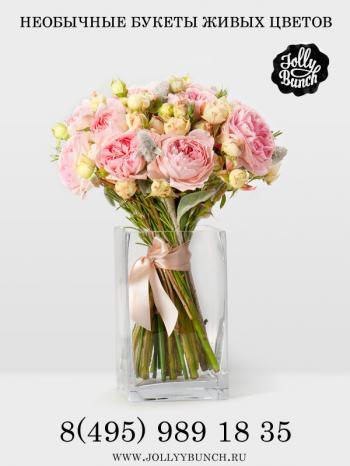 розовый букет (350x466, 21Kb)