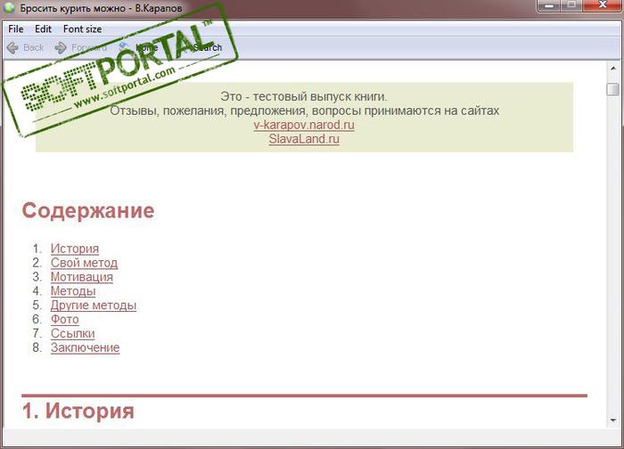 3925073_knigabrositkuritmozshnomid2 (700x504, 70Kb)