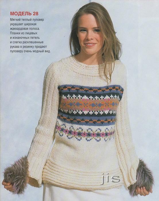Пуловер Жаккардом Доставка