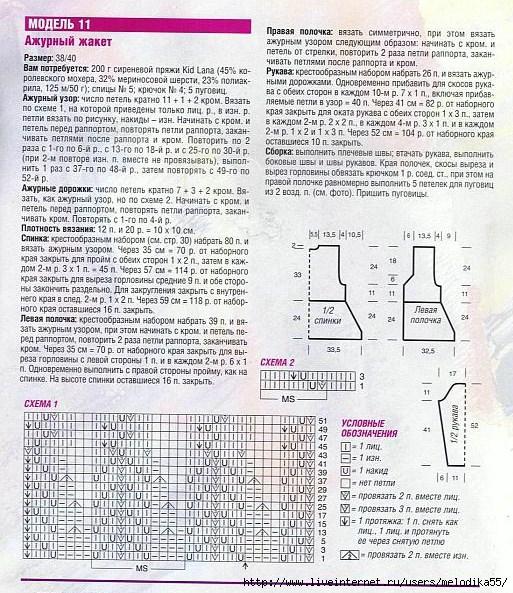 j1 (513x593, 304Kb)