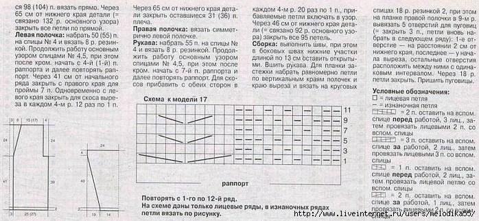 z2 (700x322, 214Kb)