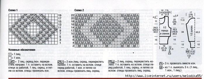 рлрл2 (700x272, 161Kb)