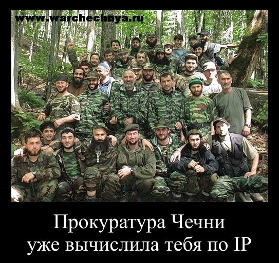 chechen_mudgaheed_34 (543x513, 275Kb)