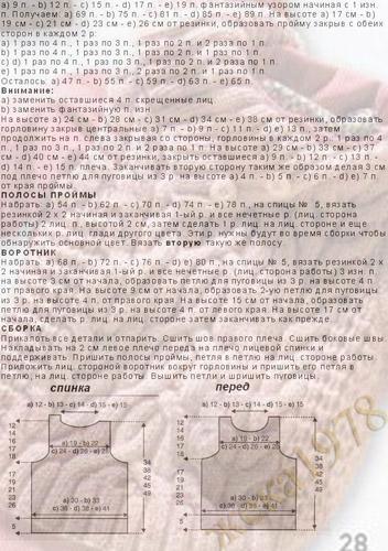 2c581bf5ecfa (352x500, 103Kb)
