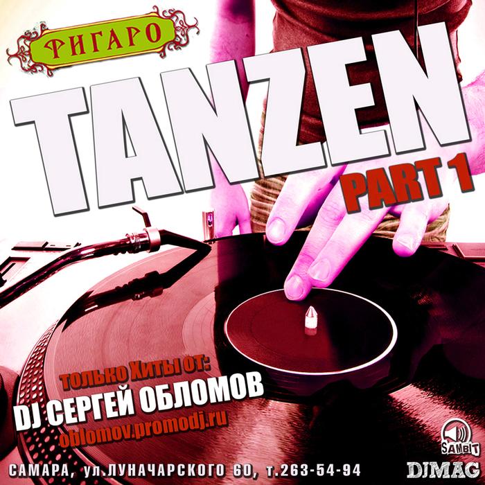 TANZEN part 1 @ Таверна Фигаро (5 ноября) (700x700, 513Kb)