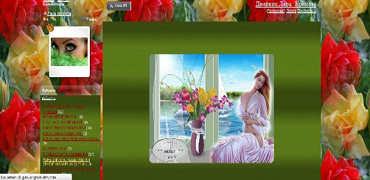 яркие розы (531x259, 313Kb)