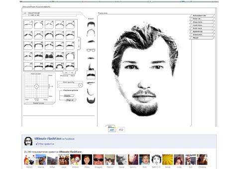 flashface.ctapt.de (480x340, 31Kb)